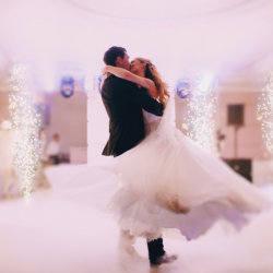 Hochzeit Video
